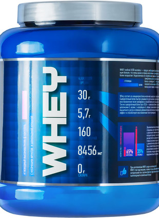WHEY Cocktail 1700 гр)
