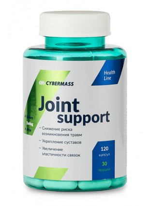 Joint Support (120 капсул)
